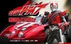 長野県の白樺リゾート池の平ホテルに『仮面ライダードライブ』ルーム登場
