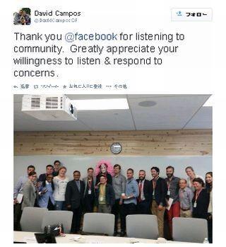 Facebook、実名制度によりアカウントが停止されたドラッグクイーンに謝罪