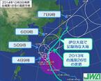 非常に強い台風18号の進路は? - 死者30人超の被害を出した台風と似た進路か