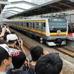 JR南武線E233系、最初の営業列車が川崎駅へ - 武蔵中原駅で出発セレモニー