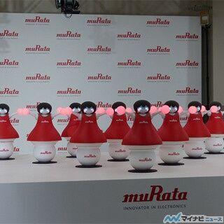 新型ロボット「チアリーディング部」に込めた村田製作所のビジョンとは?