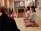 東京都港区に「高野山体感ルーム」登場--写経や阿字観を体験! 声明ライブも