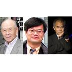 日本人3名がノーベル物理学賞を受賞! - 2012年の山中教授以来の快挙