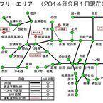 東北6県のJR線と10社の路線3日間乗り放題「東北ローカル線パス」今秋も発売