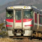 JR西日本「かにカニ日帰りエクスプレス」往復特急指定席利用でカニを満喫!