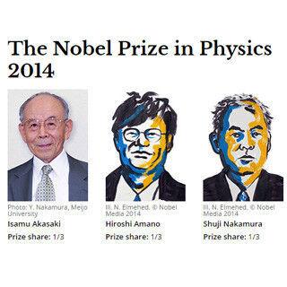 どこでもサイエンス (35) 祝・日本のお家芸・青色LEDがノーベル賞