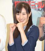 武田梨奈、アクションの次はキスシーンで「女性的な肉食を出していきたい」