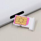 実際どこまで便利に使えるの? - 3,000円前後の格安SIMをチェック