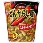 「日清のとんがらし麺」より、激辛味噌スープの