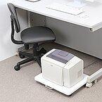 サンワダイレクト、机の下に置けるキャスター・取っ手付きプリンタ台