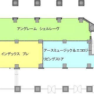 JR大阪駅中央口にレディスファッションなど4店舗の商業ゾーン - 10/20開業