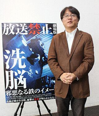 『放送禁止』の長江俊和監督「製作側が楽しんで作らないと、なかなか革命は起こせない」