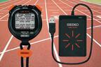 セイコー、計測データをPCに転送できるNFC付ソーラー充電ストップウオッチ