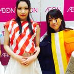 現役女子高生たちがファッションショーを開催 -イオン九州が協力