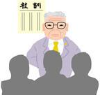「あ、こいつ 出世するな…と 分かる朝」 - 第1回朝礼川柳の受賞作品を発表