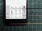 文字入力をかえればiPhone 6 Plusが使いやすくなる