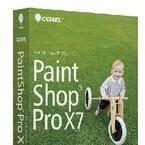 フォトレタッチソフトの最新版「Corel PaintShop Pro X7」シリーズを発売