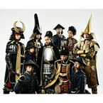 愛知県・名古屋城で名古屋おもてなし武将隊5周年イベント! 初披露の舞いも