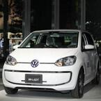 フォルクスワーゲン、電気自動車「e-up!」「e-Golf」導入へ - コラボも展開