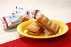 埼玉県所沢市・かにやが、複葉機の主翼がモチーフのチョコレートパイを発売