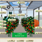 NECとネポン、農業ICTのハウス内制御機能を強化