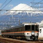 JR東海、東海道本線由比~興津間は当初予定より早く10/16始発から運転再開