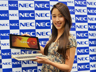 NEC、2014年秋冬PCはモバイル分野を強化 - 注目はLaVie Tab SとLaVie U、「多様化するニーズに応える」