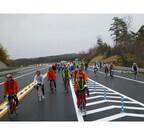 常磐自動車道開通に先駆け高速道路を自転車走破! 開通記念サイクリング開催