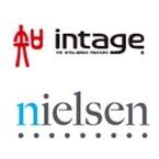 インテージとニールセン、小売店パネル調査の相互販売パートナーシップ契約