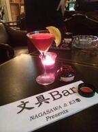 兵庫県神戸市で「文具Bar vol.2 社長手帳ナイト!」を開催