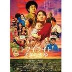 制作に2カ月! 『ALWAYS』の村田篤司、新垣結衣の初母親役を手描きで表現