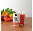 らでぃっしゅぼーやの野菜ジュースが青果専門店「ころくや」で販売開始