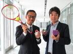 対談! 日本のものづくり - プロトラブズが国内有識者と探る (17) ソニー Smart Tennis Sensor企画開発担当者 中西吉洋氏(後編)