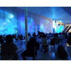神奈川県・箱根町の美術館で「宇宙祭」開催 - 天体観測やワークショップも
