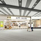 JR西日本、新大阪駅改札内に36店舗の商業施設「エキマルシェ新大阪」開設