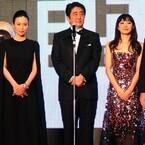東京国際映画祭、嵐の開幕宣言で幕開け! 安倍首相・中谷美紀・ドラえもん登場