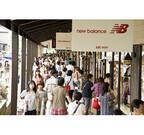 岐阜県土岐市のアウトレットでパワーアップオープンセール開催、80%割引も