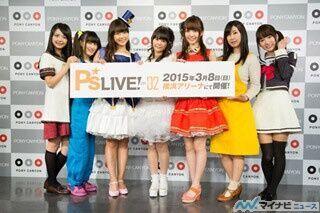 七森中☆ごらく部も参戦! 「P's LIVE! 02」、横浜アリーナにて来年3月開催