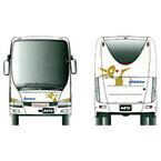 西日本鉄道、夜行高速バス「はかた号」に個室型シート採用の新型車両導入!