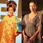 宮沢りえはセクシードレス、安達祐実は花魁姿! 東京国際映画祭で輝く女優陣