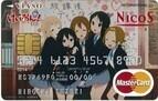 三菱UFJニコス、人気アニメ「けいおん!」デザインの「VIASOカード」発行
