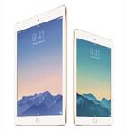 ドコモ、au、ソフトバンクから新型iPad発売! - 指紋認証機能を新搭載