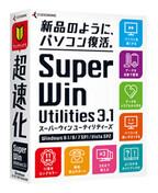 筆まめ、Windows向けのPC高速化ソフトウェア「SuperWin Utilities3.1」