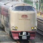 JR 2014~2015年冬の臨時列車 - 「サンライズ出雲」増発! 「あけぼの」運転