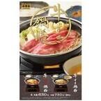 吉野家、熟成肉を使用した「牛すき鍋膳」と「牛チゲ鍋膳」の再販売を開始