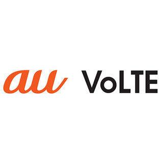 KDDI、12月初旬に「au VoLTE」を提供開始 - 当初は2機種が対応