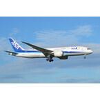 ANA、羽田空港でのエボラ出血熱の疑いがあった乗客が陰性であることを発表