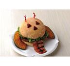 東京都・表参道のハワイアンカフェに、ハロウィーン仕様のハンバーガー登場