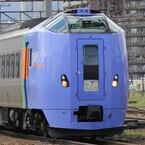 JR北海道、特急「スーパーとかち」車内販売&グリーン車サービス年内で終了