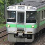 JR北海道&ジェイ・アール北海道バス、2カ月・4カ月通学定期券の販売終了へ